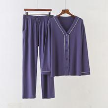 Пижамный комплект daeyard из модала для женщин эластичная пижама