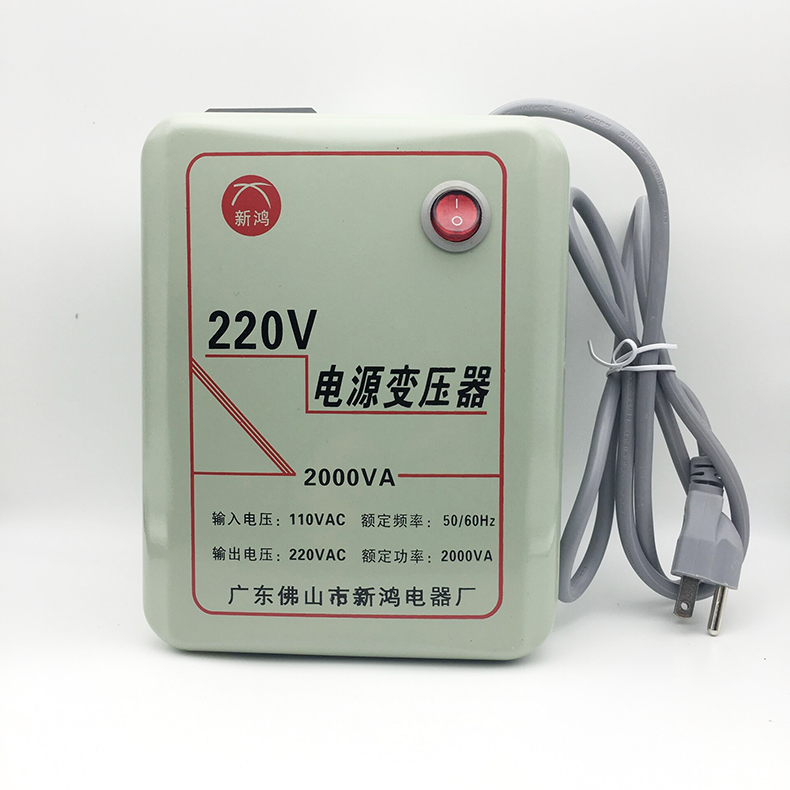 AC110-220V (1)