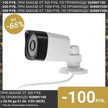 Видеокамера уличная EL MB2.0(3.6)_V.2, AHD, 2.1 Мп, 1080 Р, объектив 3.6, пластик 4638077