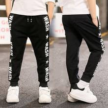 Retail New Girls Pants For 3-10 Yeas Fashion Letter Boys Girls Casual Sport Pants Cotton Kids Children Trousers