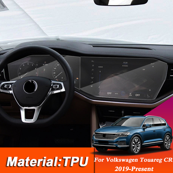 Car Styling Dashboard GPS Navigation Screen TPU Protective Film Sticker For Volkswagen Touareg CR 2019-Present image
