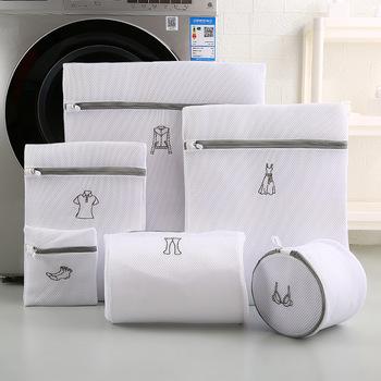 Worek na pranie pranie domowe worki do prania worki worek strunowy prać w pralce bielizna torba anty-transformacja duża mała Numbe tanie i dobre opinie CN (pochodzenie) Japan style Pet + pe