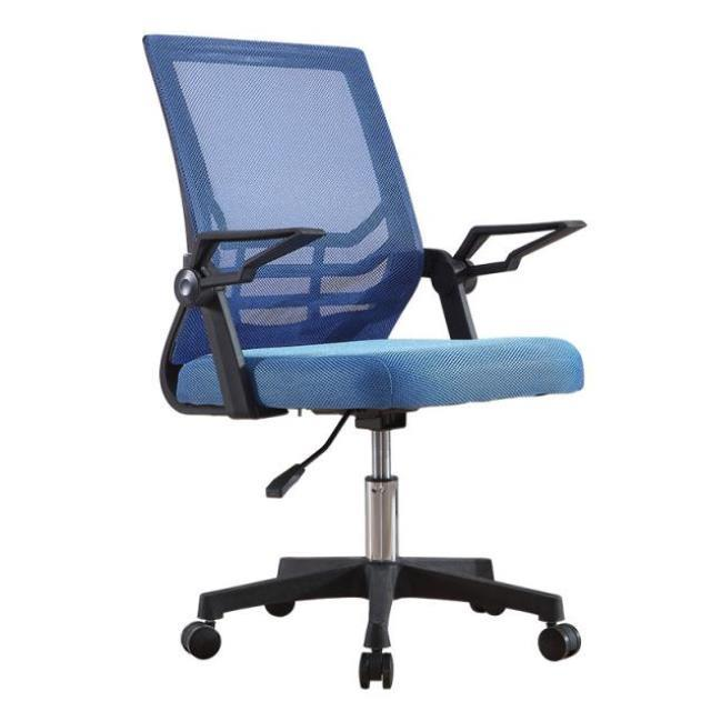 Computer Chair Home Student Dormitory Mesh Office Chair Staff Swivel Chair Rotary Lift Conference Chair Simple