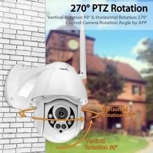 K38D 1080P WiFi PTZ ip-камера распознавание лица автоматическое отслеживание 4X зум двухстороннее аудио Водонепроницаемая наружная камера безопасности