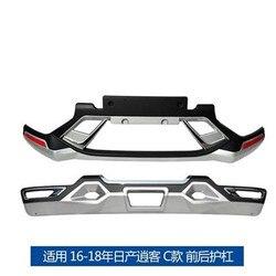 Akcesoria samochodowe wysokiej jakości plastik ABS Chrome przedni zderzak tylny pokrywa wykończenia Car Styling dla Nissan Qashqai J10 J11 2007-2019