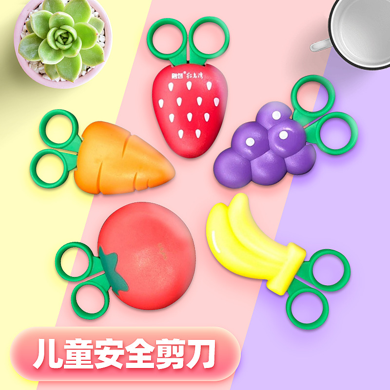 Fruit Scissors For Children Hand Scissors For Children Cute Cartoon Scissors Strawberry And Carrot Student Scissors 1pcs