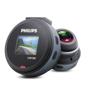 Cámara DVR para coche Philips CVR108 Original, Mini grabadora de vídeo con detección de movimiento de 130 grados, cámara de salpicadero para grabación de ciclismo