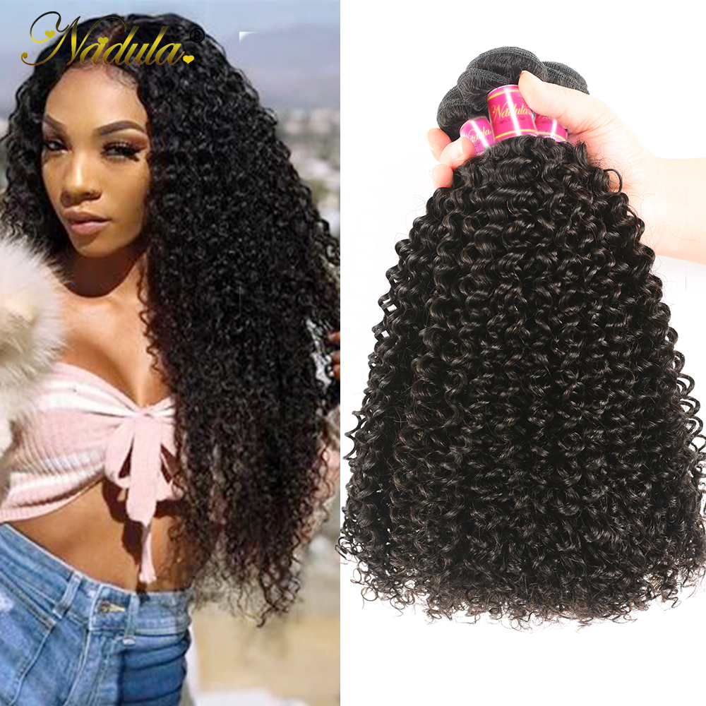 Nadula Hair Kinky Curly Bundles 100%  Bundles 8-26inch  Hair s 1/3/4 Bundles Hair s Natural Color 2