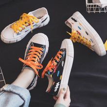 Girls Rainbow Canvas Shoes Orange Lace Bright And Colourful Sneakers Cool Fashion Trainers Skateboard Florid Yellow Lacing