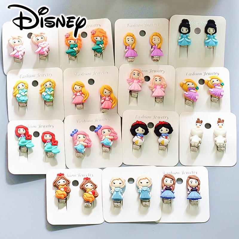Disney Princess Earrings Cute Cartoon Frozen Princess Children Baby Ear Clip Jewelry Baby Girls Kids Fashion Makeup Accessories