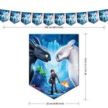 Как приручить дракона тематическая вечеринка на день рождения украшения Беззубик баннер чашки