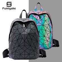 New Luminous Women Backpack Men 15-inch Laptop Backpacks Student School Bags Holographic Geometry Travel Bagpack Bag Mochila(China)