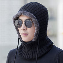 Мужская зимняя ветрозащитная шапка свитер теплая и плотная Молодежная