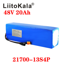 LiitoKala 48V 20ah 21700 5000mAh 13S4P ebike battery 20A BMS 48v battery Lithium Battery Pack For Electric bike Electric Scooter liitokala 18650 battery 36v 25ah 30ah 20ah 15ah lithium battery electric motorcycle bicycle scooter with bms