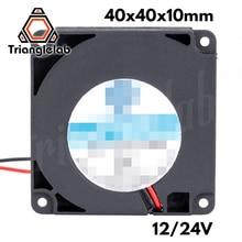 Trianglelab 4010 вентилятор высокого качества шарикоподшипник охлаждающий вентилятор DC 12 В/24 В Бесщеточный Охлаждающий теплоотвод для 3D-принтера