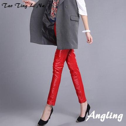 Hot Deals2019 Women Slim Genuine Real Sheepskin Leather Pants KP1