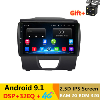 "9"" Android 9.1 Car DVD GPS for Chevrolet Trailblazer Colorado S10 Isuzu D-max MU-X Radio audio stereo headunit bluetooth wifi"