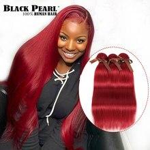 검은 진주 브라질 스트레이트 헤어 위브 1 번들 인간의 머리카락 확장 공급 업체 8 28 인치 레미 레드 100% 인간의 머리카락 번들
