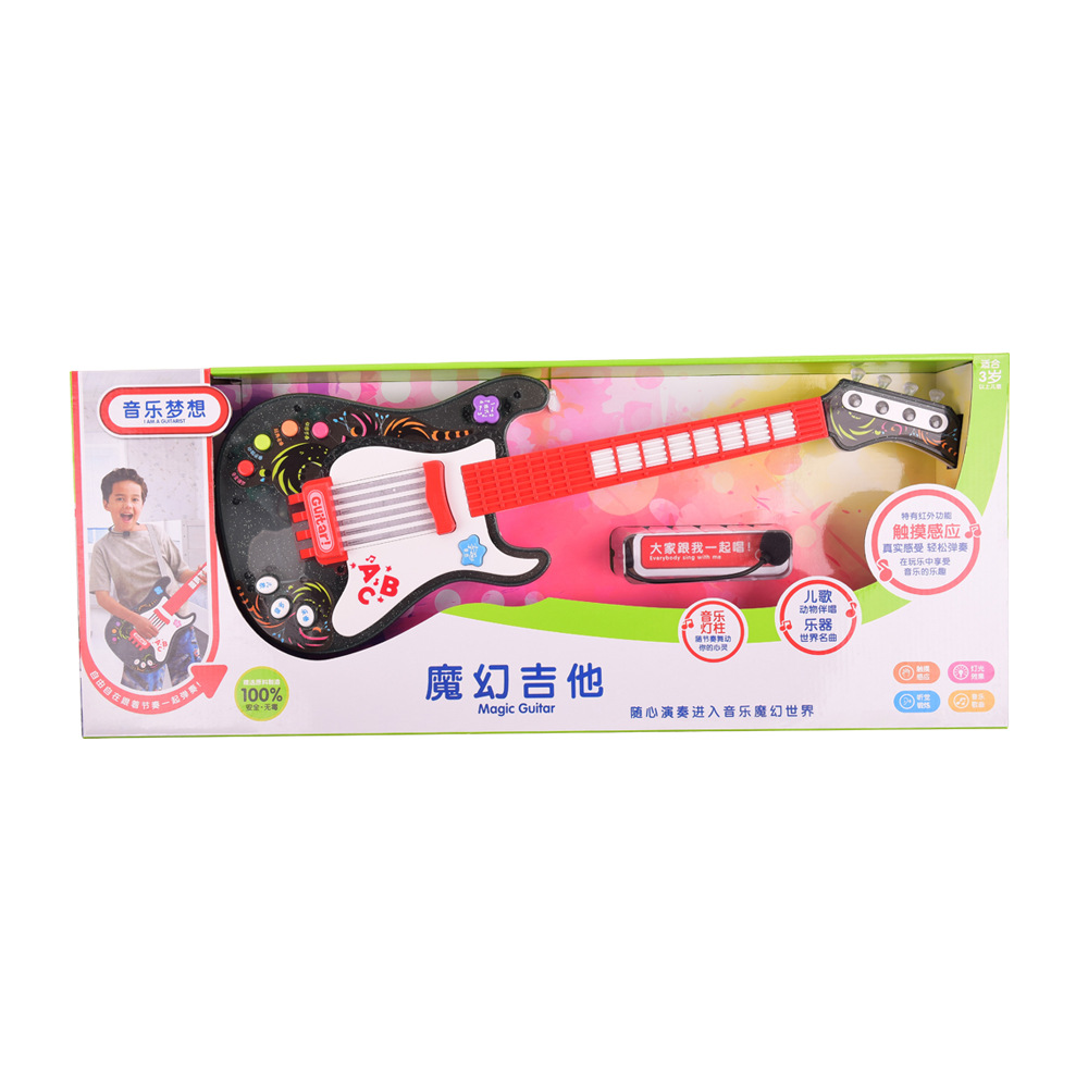 Some Not Suitable Online Wholesale The Product Low Price Processing Wind-up Toy Wholesale