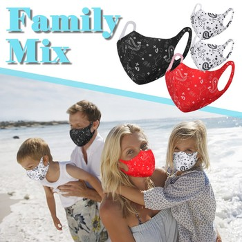 4pc Casks Are stylish With 2 Adults + 2 Children Reusable Washable Masks Reusable Mouth Cover Fashion Fabric Masks mascarilla image