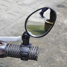Универсальный руль зеркало заднего вида на 360 градусов вращающийся велосипед MTB Велоспорт Аксессуары для велосипеда