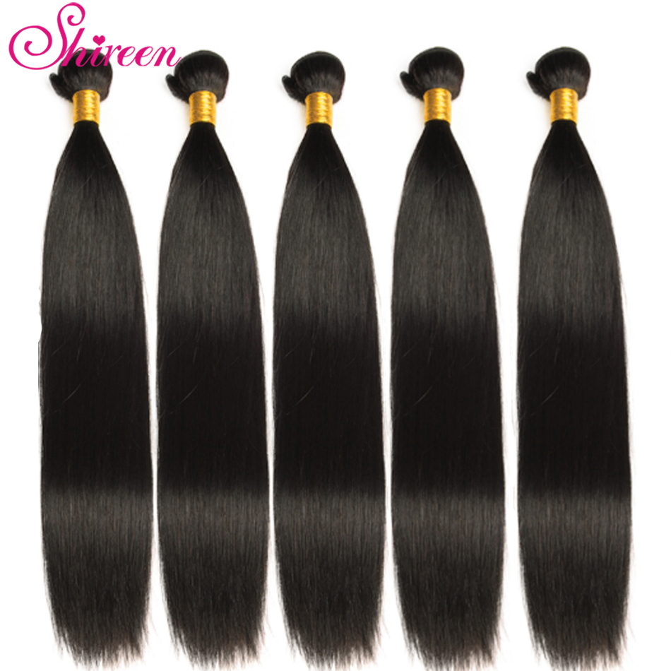 Brazilian Straight Hair 4 Bundles 100% Human Hair Weave Extensions Natural Color Remy Hair Bundles Deal Tissage Bresiliens