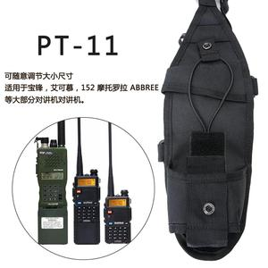 Image 5 - Abbree مزدوجة راديو جيوب الكتف حامل تسخير سترة ل اتجاهين راديو Baofeng UV 5R 888S 82 BF F8HP الانقاذ أساسيات