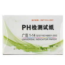 80 полосок ph 1 14 Тест бумага с полным диапазоном универсальный