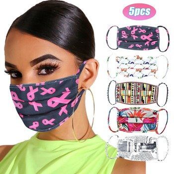 5Pcs/lot Face Cover Mask Fashion Printing Reusable Washable Windproof Mask For Outdoor Sports Essential masque