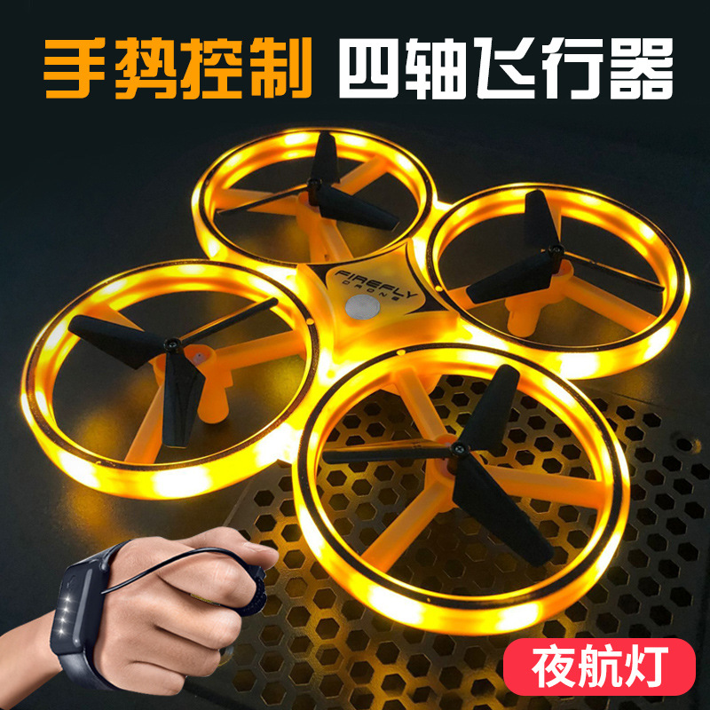 Douyin UFO Watch UFO Gesture Induction Vehicle CHILDREN'S Toy Suspension Four-axis Smart Remote Control Unmanned Aerial Vehicle