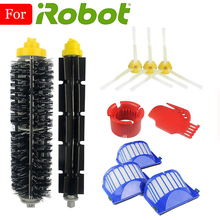 Replacement Part Kit For iRobot Roomba 600 610 620 625 630 650 660 Series Vacuum Beater Bristle Brush Aero Vac Filter Side
