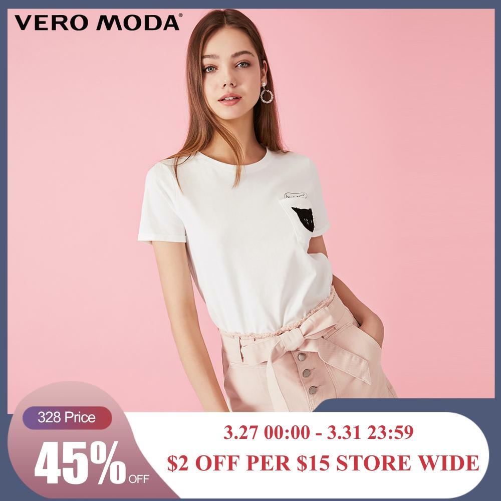 Vero Moda Women's Animal & Letter Print 100% Cotton Short-sleeved T-shirt | 319201630