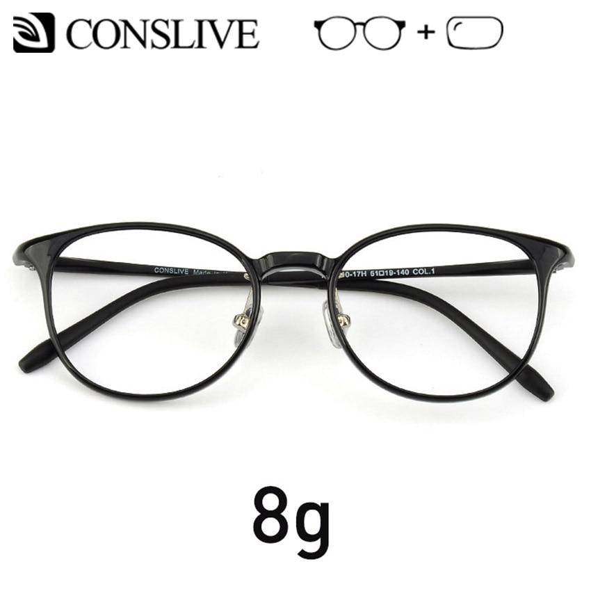 Multifocal Prescription Glasses For Women Dioptric Eyeglasses Progressive Unisex TR90 Eye Glasses Frame Lenses 2340