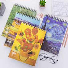 A4 330gsm Sketchbook for Drawing Professional Watercolor Painting Notebook Beige Paper Graffiti Sketchbook Art Supplies Student