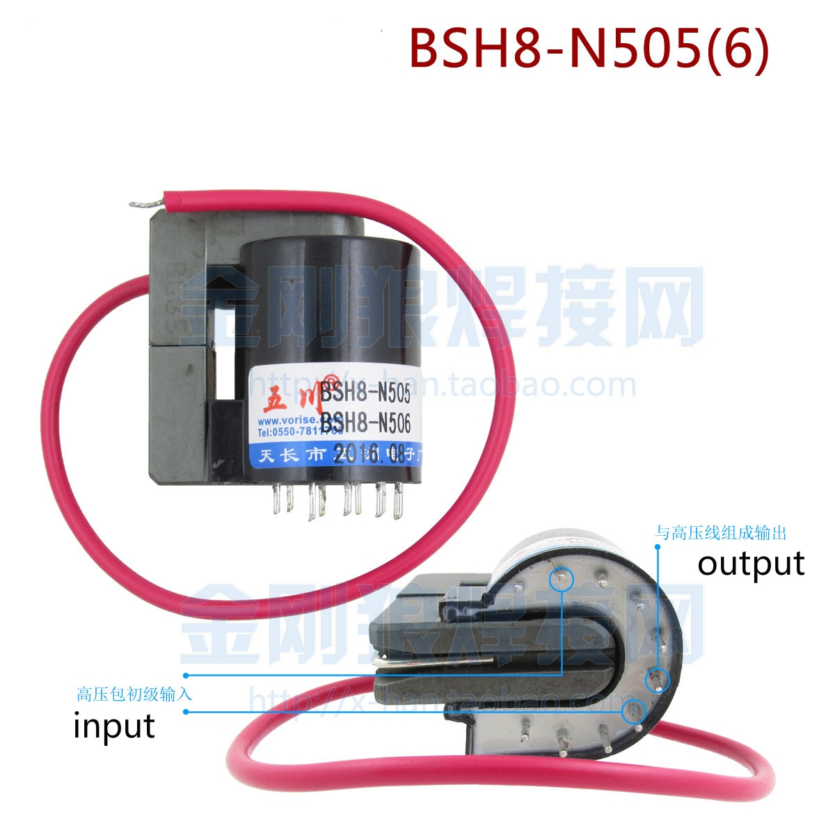 BSH8-N505 BSH8-N506 Special High Pressure Package For Argon Arc Welding Machine 10 Feet