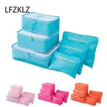 Lfzklz 6 шт распродажа дорожный органайзер набор сумок для хранения