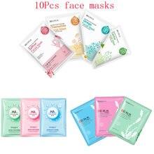 10Pcs Mixed plant Cactus hyaluronic acid seaweed Face Mask Moisturizing Shrink Pores Oil-control Facial Masks Korean Skin Care