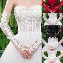 Свадебные перчатки новые кружевные и длинные тонкие свадебные