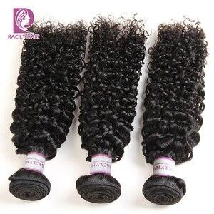 Image 2 - Tissage en lot brésilien naturel Remy, cheveux crépus bouclés, noir naturel, 8 à 28 pouces, lot de 1/3/4
