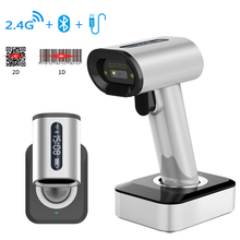 1D 2D Handheld USB 2.4G Wireless Bluetooth Barcode Scanner with Charge Base and LCD Screen Display