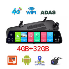 Car DVR Dash Camera 4G Rearview Mirror WiFi Android HD 1080P Video Auto Recorder GPS Navigation Dash Camera Cars Cam Registrato