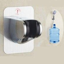Настенный Вращающийся Регулируемый распылитель с ручкой, насадка для душевого шланга, держатель, подставка, кронштейн, база, бесплатное отверстие, всасывающий Тип