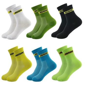 Professional Cycling Socks High Cool Tall Mountain Bike Socks Outdoor Sport Compression Socks Sale Running Socks