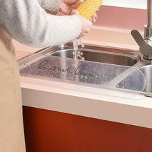 Transparent Sink Water Splash Guard Anti-water Board Baffle Plate Waterproof Screen for Home Kitchen Use Supplies