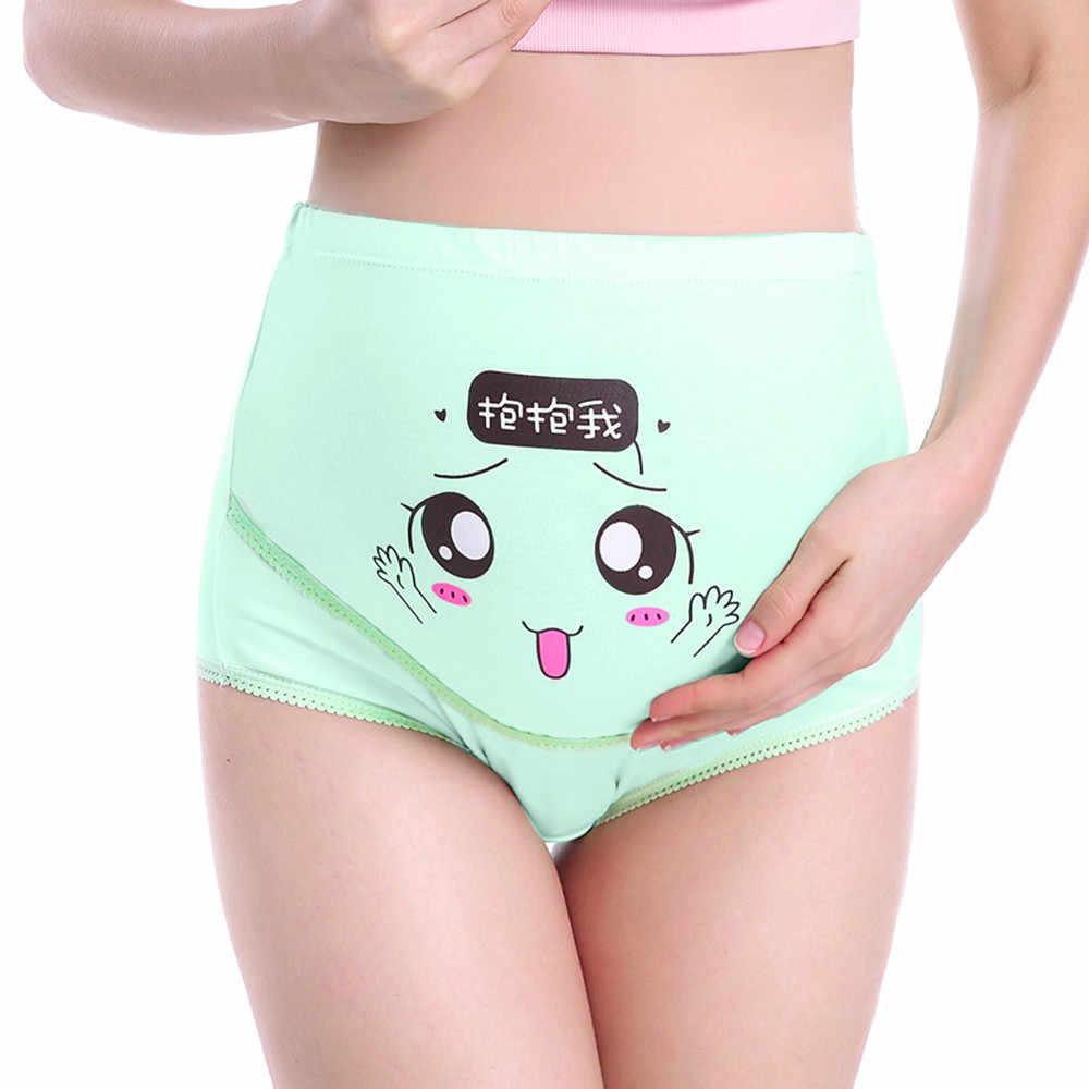 ผู้หญิงสูงเอวกางเกงการ์ตูน Smile Seamless Care ชุดชั้นในชุดชั้นในสตรีตั้งครรภ์กางเกงคลอดบุตรกางเกง #730