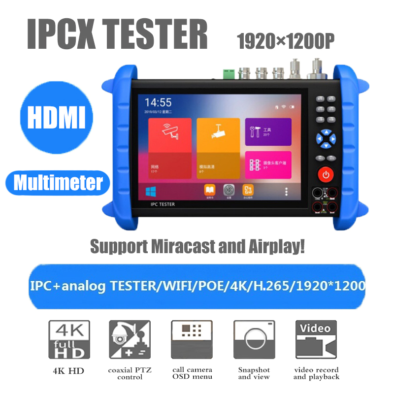 7 Inch HD Monitor 4K 8MP IP/CVBS/ TVI / CVI / AHD Wifi HDMI Multimeter Projection PTZ ONVIF 12V3A POE Professional Test Tool