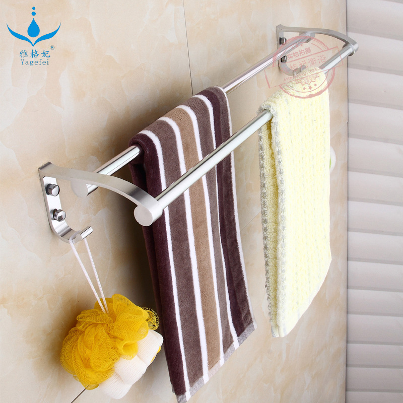 Thick 60CM Light Double Poles With Hook With Rod Towel Rack Qizi Double Poles Towel Rack Manufacturers Direct Selling