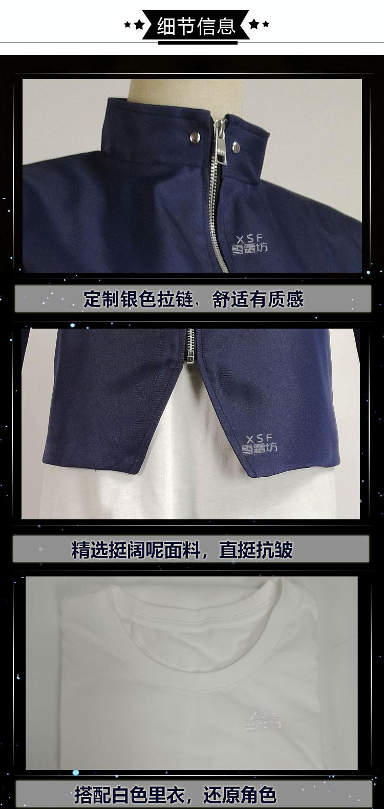 H9d1a70c52fe2406c81f3ead725ad10f4K - Jujutsu Kaisen Shop