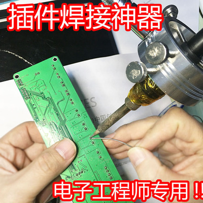 Electric Iron Hot Air Gun Fixed Bracket Insert Package Welding Tool Mobile Phone Repair Electronic Tool