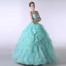 Высокое качество светильник Синий бальное платье Бальные платья